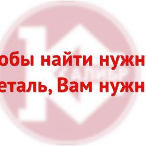 okzip.ru